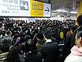 Kaihin-Makuhari Station 001.jpg