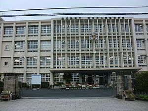 Kajiki technical high school.JPG