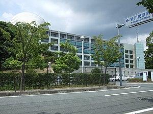 Kakegawa, Shizuoka - Kakegawa City Office
