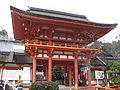 Kamigamo-jinja romon.jpg