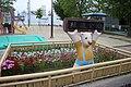 Kamisuki Park 20190429-02.jpg