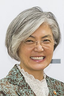 Minister of Foreign Affairs of South Korea