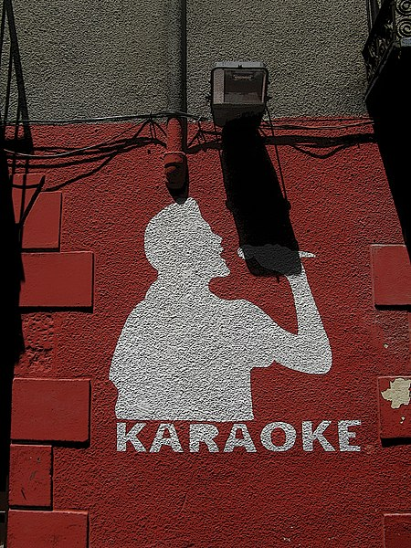 File:Karaoke Grafitti - panoramio.jpg