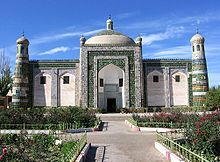 The tomb of Afaq Khoja near Kashgar