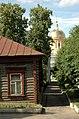 Kashira-kupol.jpg