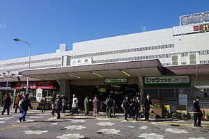 Kashiwa Station - The JR East station December 2009
