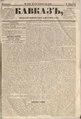 Kavkaz 1856 N2.pdf