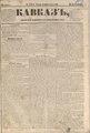 Kavkaz 1856 N72.pdf