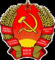 Kazakh-SSR coa.png