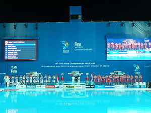 Kazan 2015 - Water polo - Men - Gold medal match - 001.JPG