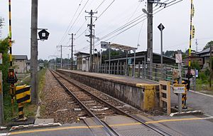 Kega Station - Kega Station platform in May 2010