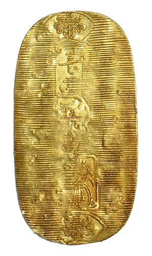 Koban (coin) - Koban