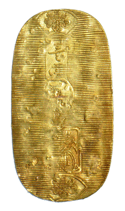 Koban (coin)