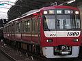 Keikyu1000 2ndgenerationtrain 1073.jpg