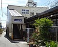 Keisei-Yawata-Sta-N.JPG