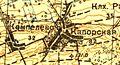 Kempelevo 1931.jpg