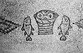 Kerk van de Wonderbare broodvermenigvuldiging te Tabgha aan de oever van het Mee, Bestanddeelnr 255-4156.jpg