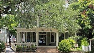 Khabele School - Khabele School Rio Grande Campus Building 1
