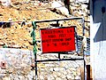 Khardung La - Highest Souvenir Shop in the World sign.jpg