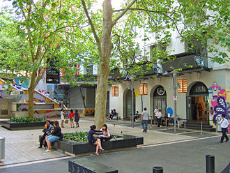 Auckland CBD - Khartoum Place, a pedestrian square in the central CBD