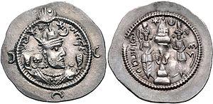 Kirman (Sasanian province) - Coin of Khosrow I (r. 531-579) minted in Kirman.