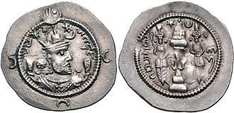 Kirman (Sasanian province) - Image: Khosrow I coin minted in Kirman