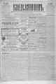 Kievlyanin 1898 268.pdf