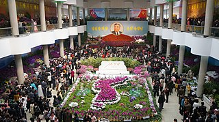Day of the Sun National day of North Korea commemorates the birthday of Kim Il-Sung on April 15