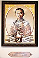 King Rama 7 of Kingdom of Thailand by Trisorn Triboon.jpg