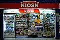 Kiosk 2008 (7098698147).jpg