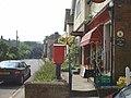 Kirk Hammerton Post Office - geograph.org.uk - 645656.jpg