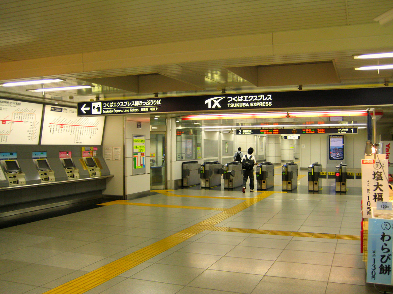 1280px kitasenju station ticket gate (tx line)