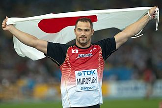 2011 World Championships in Athletics - Koji Murofushi of Japan won the men's hammer