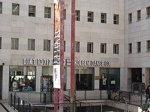 Gerard Behar Center - Kolben Dance Studio