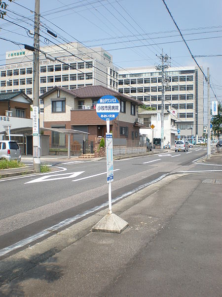 ファイル:Komaki City Hospital Bus Stop 04.JPG