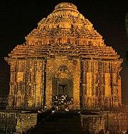 Konark Temple