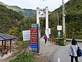 Kongxi Bridge 控溪吊橋 - panoramio.jpg