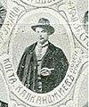 Konstantin Kalkandjiev.JPG