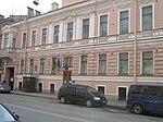 Konsulstvo Sankt-Peterburg 3649.jpg