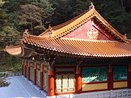 Korea-Danyang-Guinsa Gold Tiled Roof 3014-07