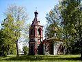 Kosas pareizticīgo baznīca 2001-06-02.jpg