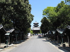 Image illustrative de l'article Kōshō-ji (Nagoya)