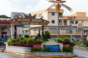 Kota Belud - Gateway marking the southern entrance to Kota Belud.