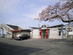Kozakai Station - Kozakai Station building
