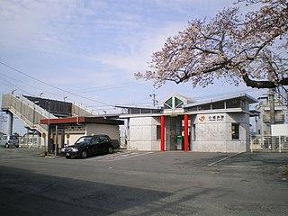 Kozakai Station Railway station in Toyokawa, Aichi Prefecture, Japan
