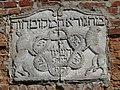 Krzepice synagoga (1).jpg