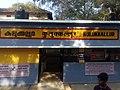 Kulukkallur railway station 04.jpg