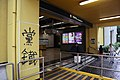 Kwai Hing Station 2019 part1.jpg