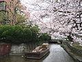 Kyoto2550.JPG