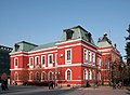 Kyustendil Town Hall.jpg
